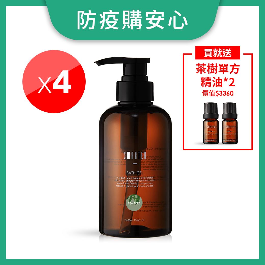 綠野香氛沐浴凝露-防疫4入組
