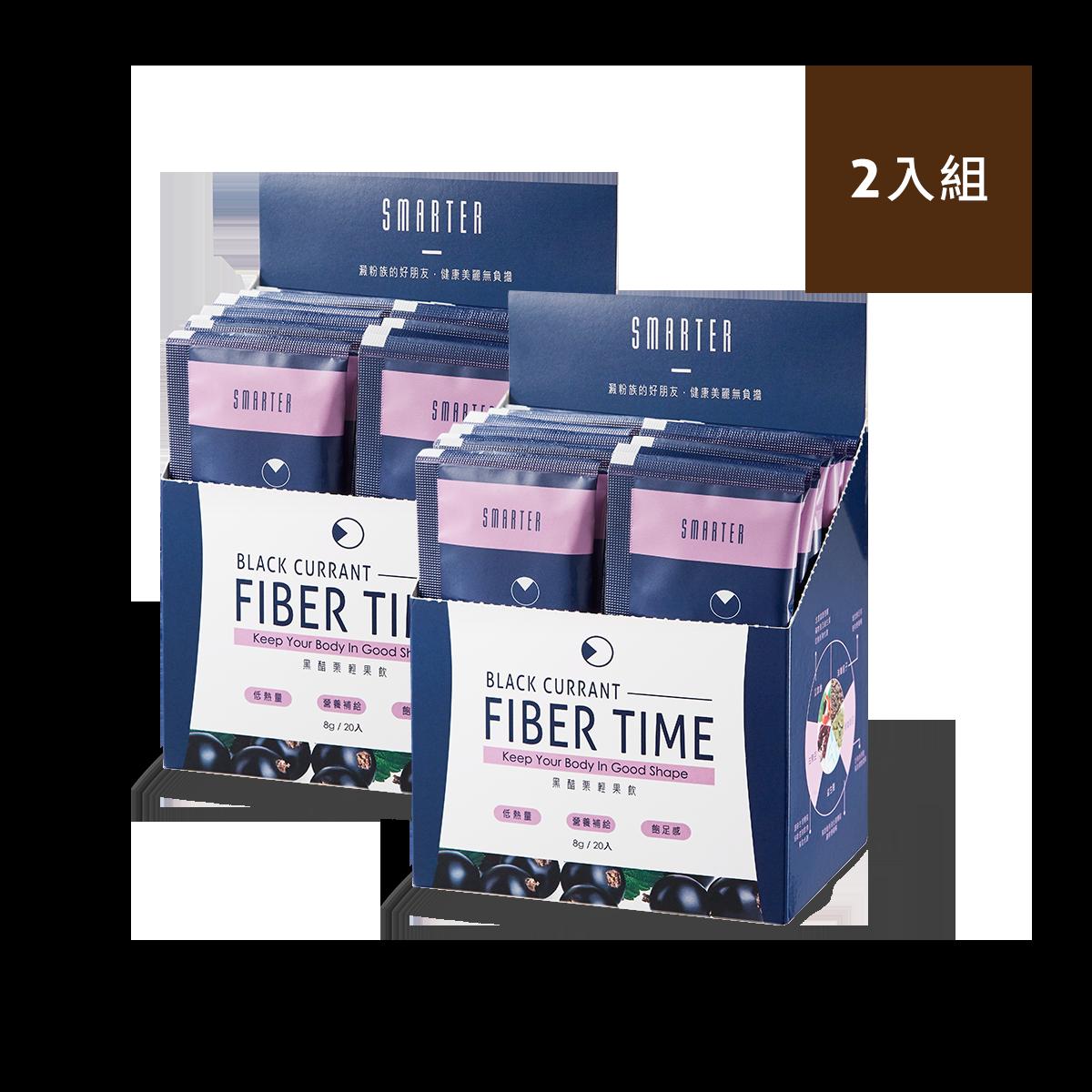 黑醋栗輕果飲-2盒組(20入x2)