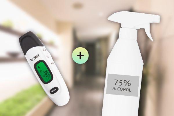 每位貴賓進店前皆須配合體溫測量、手部酒精消毒。
